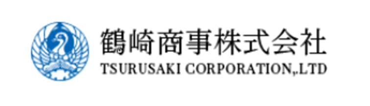 鶴崎商事 株式会社